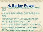 4 barley power