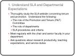 1 understand sla and departmental expectations