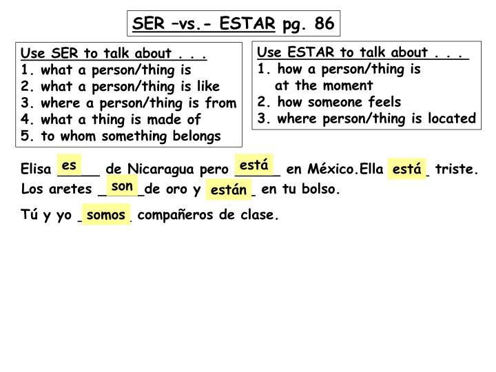 SER –vs.- ESTAR