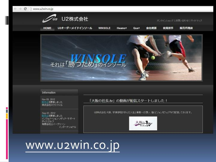 www.u2win.co.jp