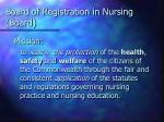 board of registration in nursing board