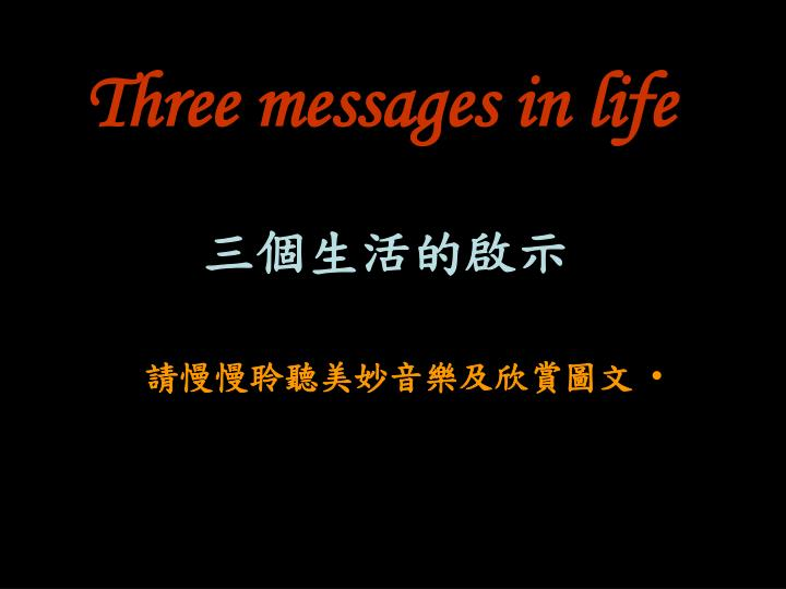 Three messages in life