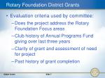 rotary foundation district grants2
