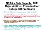ncaa v okla regents the major antitrust precedent for college or pro sports