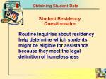 obtaining student data