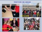 tematyczne dni szkolne1