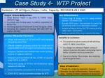 case study 4 wtp project