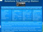 solutions for pumping station