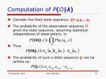 computation of p o1