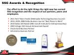 ssg awards recognition