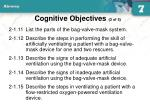 cognitive objectives 3 of 5