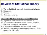 review of statistical theory