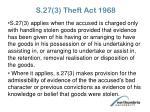 s 27 3 theft act 1968