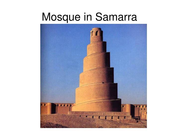Mosque in Samarra