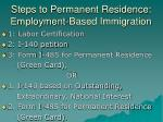steps to permanent residence employment based immigration