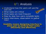 u t analysis