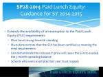 sp28 2014 paid lunch equity guidance for sy 2014 2015