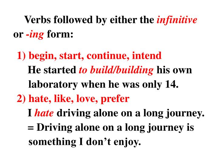 Verbs followed by either the