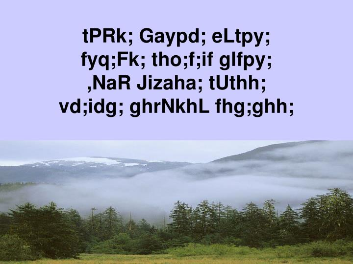 tPRk; Gaypd; eLtpy;
