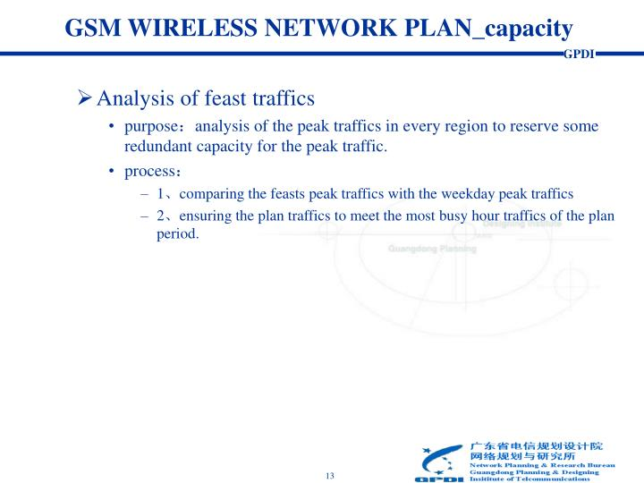 GSM WIRELESS NETWORK PLAN_capacity