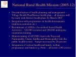 national rural health mission 2005 12