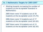 gr 3 mathematics targets for 2005 2007