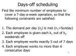 days off scheduling