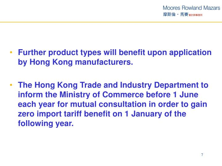 Further product types will benefit upon application by Hong Kong manufacturers.