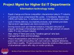 project mgmt for higher ed it departments information technology today