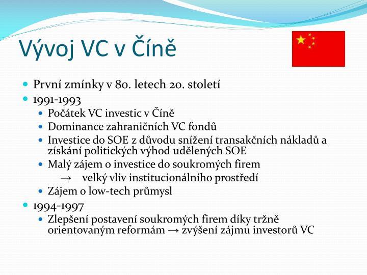 Vývoj VC v Číně