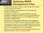 updating weps management files1