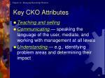 key cko attributes