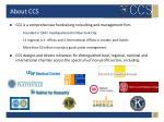 about ccs