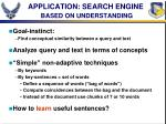 application search engine based on understanding