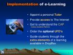 implementation of e learning