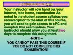 internet exam