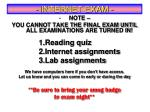 internet exam1