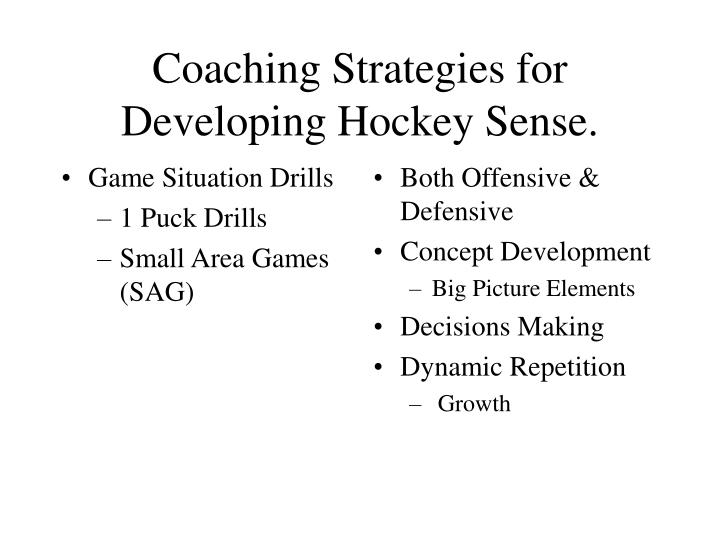 Game Situation Drills