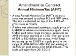 amendment to contract annual minimun tax amt