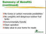 summary of benefits continued