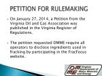 petition for rulemaking