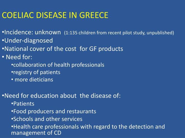 COELIAC DISEASE IN GREECE