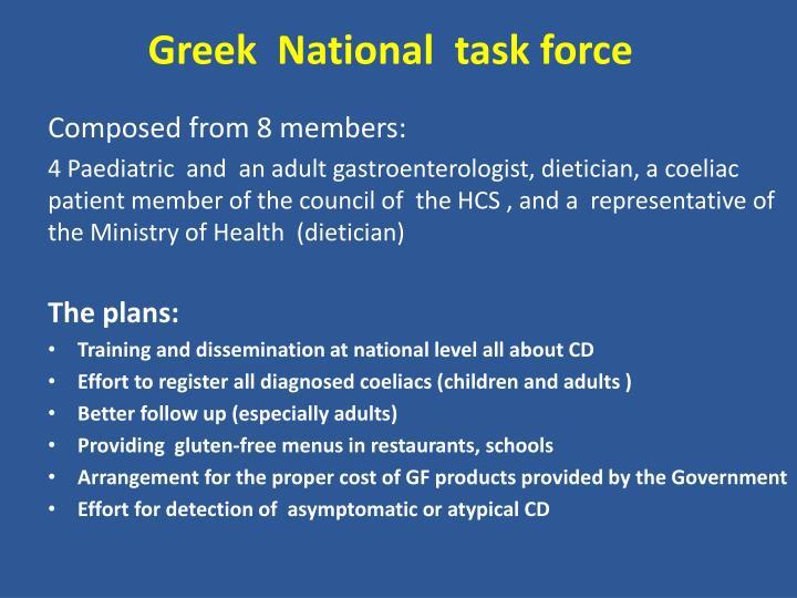 Greek  National  task force