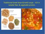 traditional greek bean lentil soups rich in soluble fiber vegetable protein