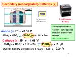 secondary rechargeable batteries 2
