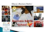 business battle