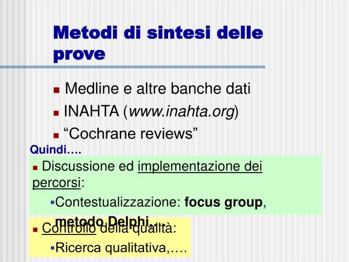 Metodi di sintesi delle prove