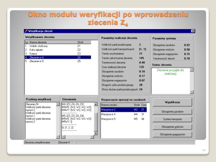 Okno modułu weryfikacji po wprowadzeniu zlecenia Z