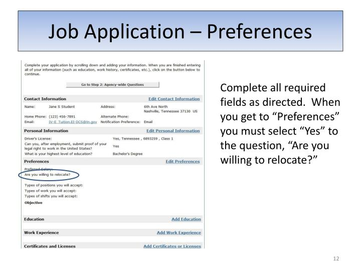 Job Application – Preferences