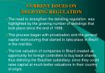 current issues on delisting regulation